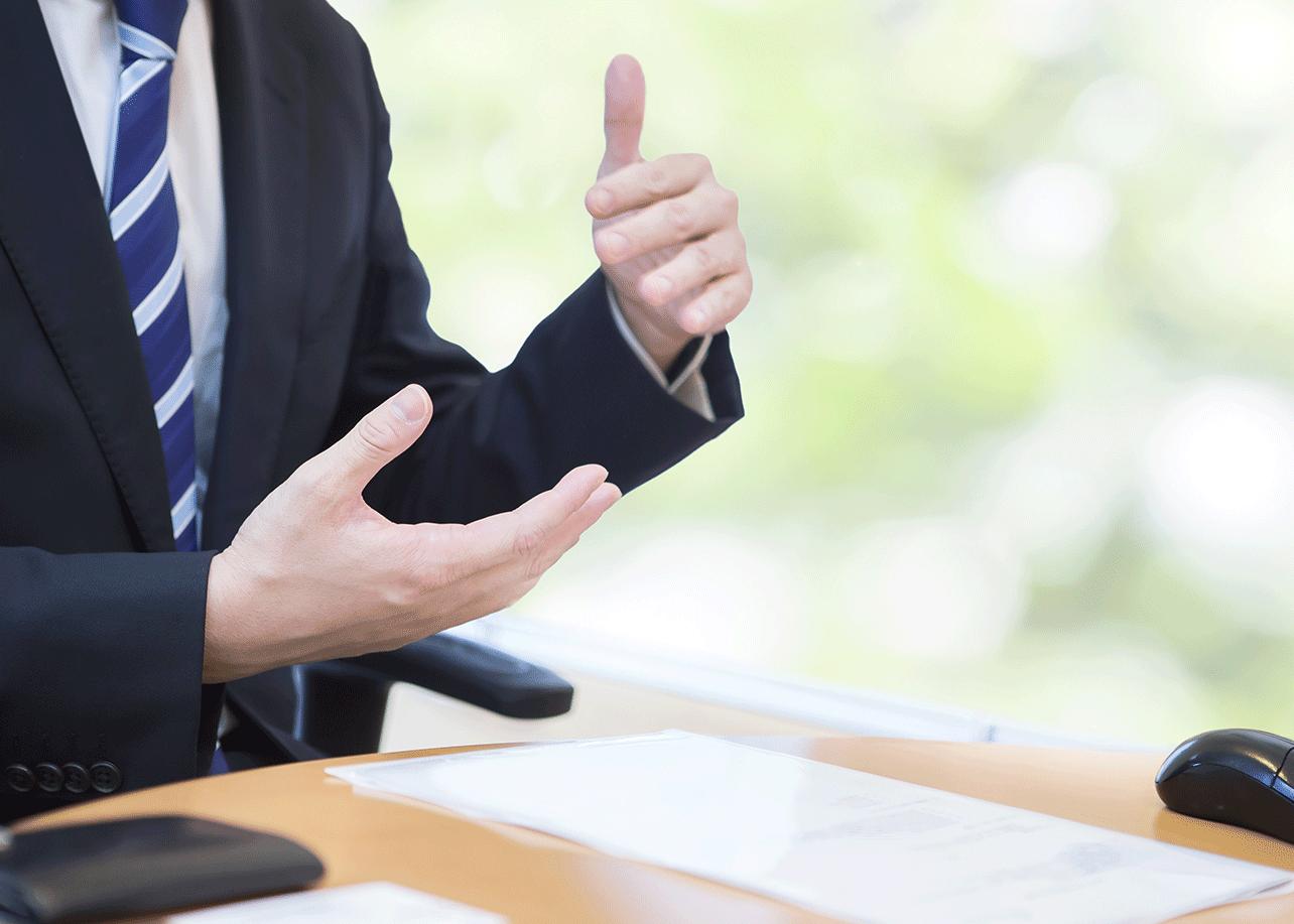 M&Aにおける譲渡先(売却先)の探し方。企業概要書、ノンネームシートとは