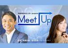 TBSラジオ「Meet Up」でM&A体験談をお話いただきました!