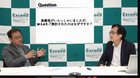 """日本M&Aセンター初の""""売らなかった経営者""""が語るオンラインセミナー"""